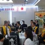 2014韓国年次大会09