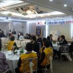 2014韓国年次大会10