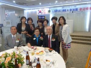 2014韓国年次大会13
