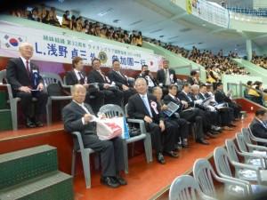 2014韓国年次大会17