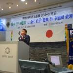 2015韓国355-C地区年次大会06