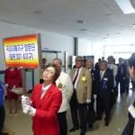 2015韓国355-C地区年次大会48