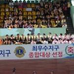 2015韓国355-C地区年次大会52