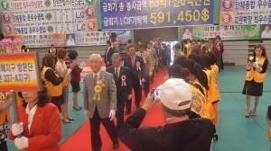 2016韓国年次大会01