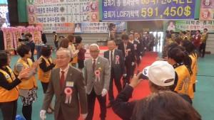 2016韓国年次大会02