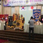 2017-06韓国訪問34