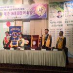 2017-06韓国訪問42