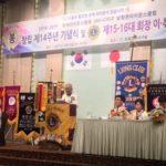 2017-06韓国訪問43