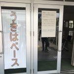 九州北部豪雨支援01