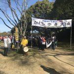 2018かち歩き大会01